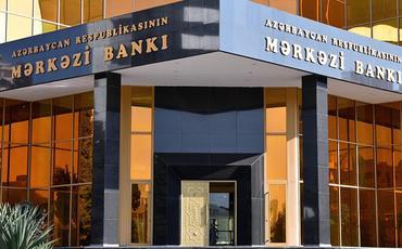 500 manatlıq pul nişanı tədavülə buraxılmayıb - Mərkəzi Bank