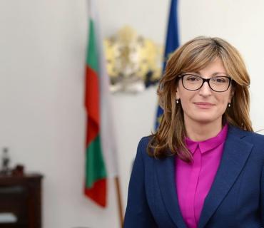 Baş nazirin müavini: Bolqarıstanla Azərbaycan arasında enerji əməkdaşlığı üçün yeni imkanlar açıla bilər