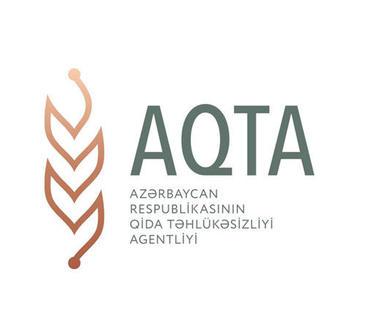 AQTA magistr təhsili almaq üçün qəbul olunmuş şəxslərə müraciət edir