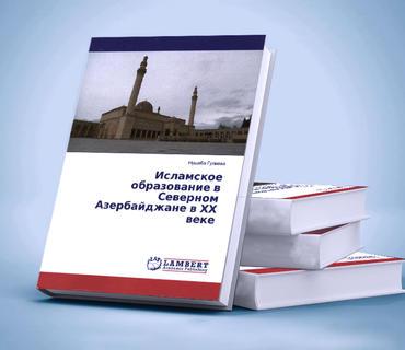 Azərbaycanlı alimin Almaniyada kitabı çap olunub