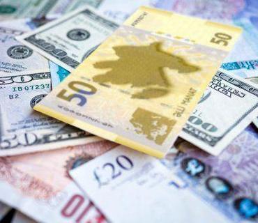 Noyabrın 24-də manatın dollara qarşı məzənnəsi