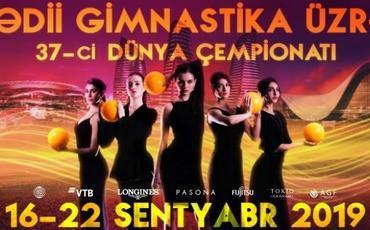 Bakıda keçiriləcək bədii gimnastika üzrə dünya çempionatına 8500-dən çox bilet satılıb