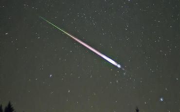 Astronomlar potensial ulduzlararası komet görüblər