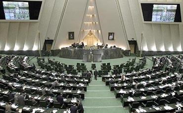 İran parlamenti ABŞ-a qarşı sanksiyaları düşünür