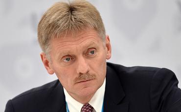Kreml: Dnestryanıda status-kvonun dəyişməsi qeyri-sabitliyə səbəb ola bilər
