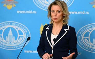 Rusiya XİN ABŞ-ın yeni sanksiyalarına münasibət bildirib