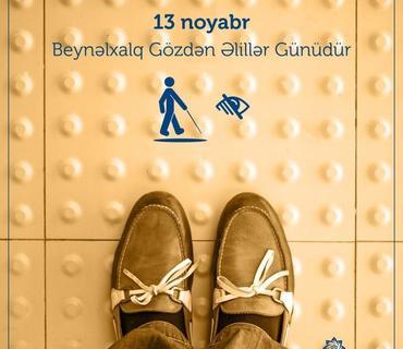 13 noyabr - Beynəlxalq Gözdən Əlilliyi olan şəxslər Günüdür