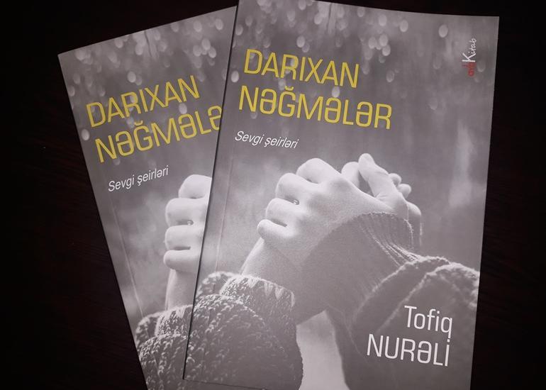 Azərbaycanda ilin son şeirlər kitabı çapdan çıxıb