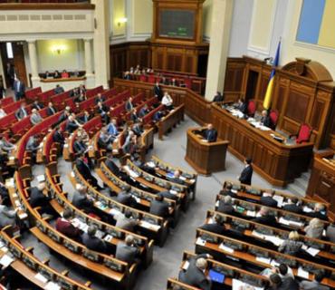 """Ukrayna Ali Radası qondarma """"erməni soyqırımı""""na dair qanun layihəsinin müzakirəsindən imtina edib"""