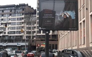 Kiyev şəhərində Xocalı soyqırımına dair bilbordlar yerləşdirilib