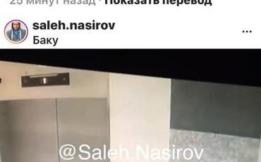 BP-nin vitse-prezidenti Zaur Paşayev liftin düyməsini ayaqları ilə belə basdı - VİDEO