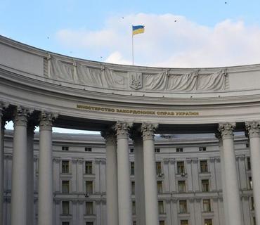 Ukrayna XİN: Dağlıq Qarabağdakı qondarma seçkiləri qınayırıq