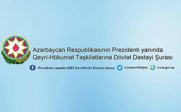 QHT- Media əməkdaşlığının gücləndirilməsinə həsr olunan onlayn konfrans keçiriləcək