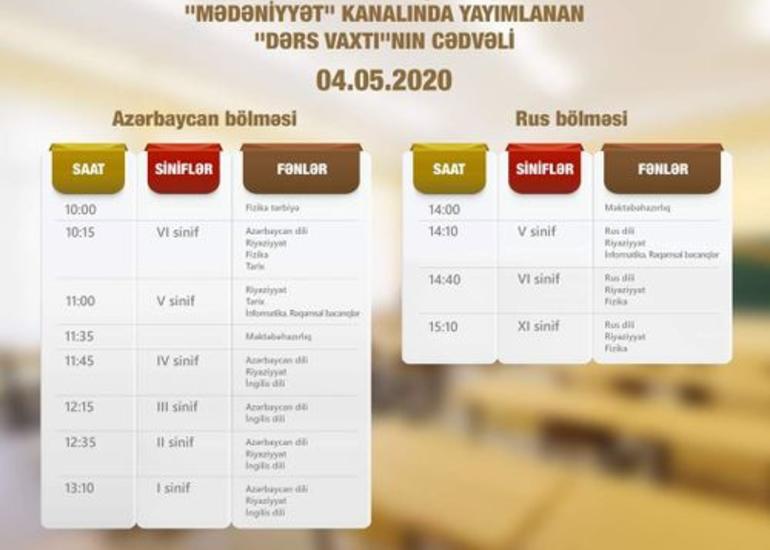 """""""Dərs vaxtı""""nın sabahkı cədvəli açıqlanıb"""