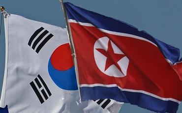Cənubi Koreyada yeni Birləşmə naziri təyin edilib