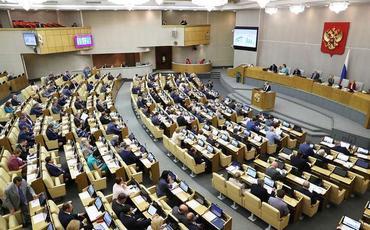 Rusiya Dumasının koronavirusa yoluxan deputatlarının sayı açıqlanıb