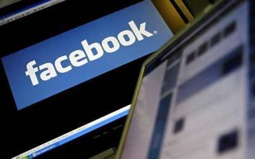 """""""Facebook"""" Braziliya prezidentinin köməkçiləri ilə əlaqəli səhifələri silib"""