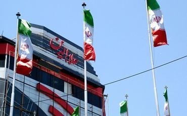 ABŞ məhkəməsi İranın 1996-cı il terror hadisəsinə görə təzminat ödəməsi barədə qərar verib