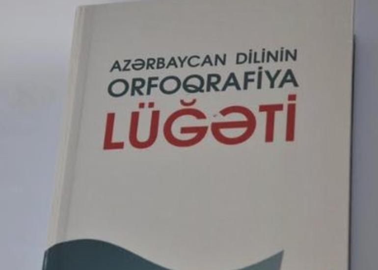 """""""Azərbaycan dilinin orfoqrafiya lüğəti""""nin siqnal nüsxəsi çapdan çıxıb"""