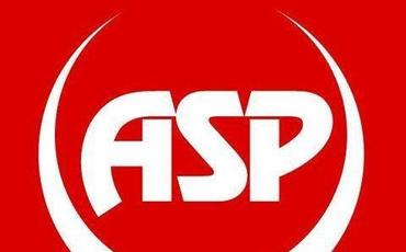 ASP onlayn formada qurultayını keçirəcək