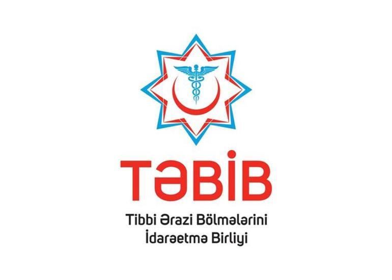 TƏBİB: Ağdaş Mərkəzi Xəstəxanasının İnfeksion xəstəliklər şöbəsinin binası təmir olunacaq