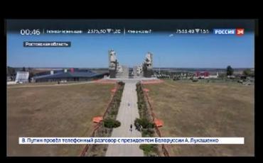 """Rostovda """"Sambek yüksəkliləri"""" - Böyük Vətən müharibəsinin yeni hərbi-tarixi muzey kompleksinin açılışı olub"""