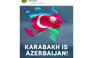 Xaricdə yaşayan azərbaycanlılar beynəlxalq ictimaiyyəti məlumatlandırır