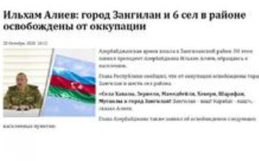 Gürcüstan mətbuatı: Zəngilanda Azərbaycan bayrağı dalğalanır