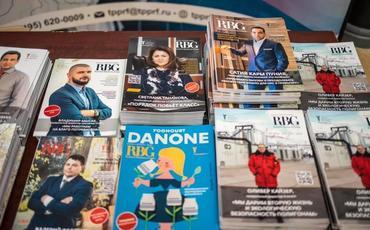 """Rusiyada """"İlin adamları"""" mükafatını alanlar arasında azərbaycanlılar da var"""