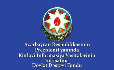 Azərbaycan Xalq Cümhuriyyəti dövründə dövlət idarəçiliyi