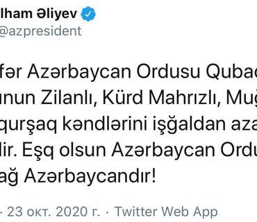 Prezident İlham Əliyev: Qubadlının Zilanlı, Kürd Mahrızlı, Muğanlı və Alaqurşaq kəndlərini işğaldan azad edilib
