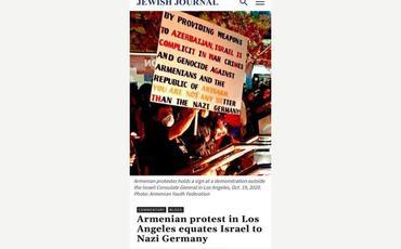 Los Ancelesdə erməni lobbisinin İsraili Nasist Almaniyası ilə eyniləşdirməsi ABŞ yəhudi icmasında ciddi narazılıqla qarşılanıb