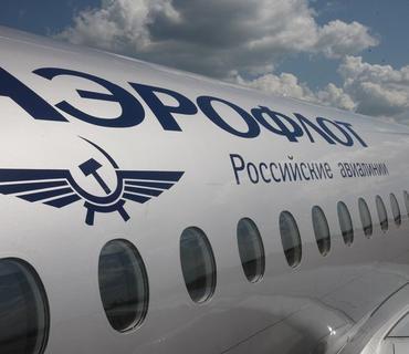 """""""Aeroflot""""un xalis zərəri 1 mlrd. dolları ötüb"""