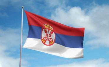 Serbiya Azərbaycana 170 milyon avro borcunu ödəyəcək