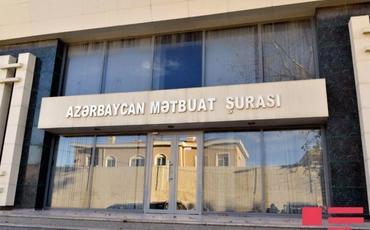 Mətbuat Şurası Vətən müharibəsi ilə əlaqəli fəaliyyətinə dair arayış yayıb