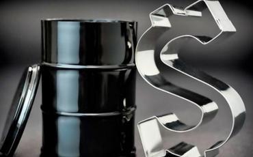 Azərbaycan neftinin qiyməti 57 dollara yaxınlaşır