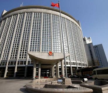 Çin, Pompeo da daxil olmaqla 28 ABŞ vətəndaşına qarşı sanksiya tətbiq edib