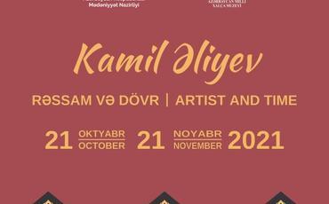 """Kamil Əliyevin 100 illik yubileyi """"Azərxalça"""" da qeyd olunub"""